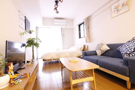Shinjuku 3min! Enjoy the HEART of Shinjuku - Shinjuku-ku - Appartement