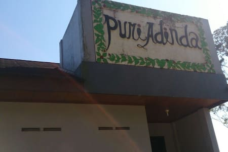 Villa Puri Adinda single room, Puncak, Kab Cianjur - Bogor Timur