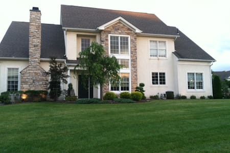 Home in Bucks County, PA - Philadelphia suburb - Southampton - Dom