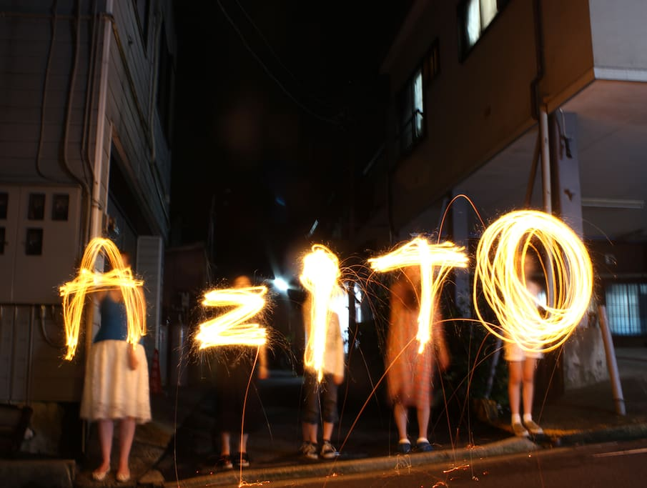 """海外のゲストと一緒に""""Azito""""を書きました!"""