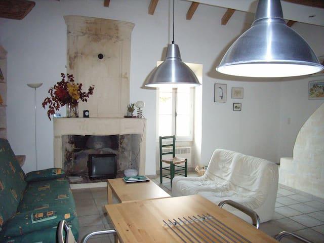 Petite maison de village - Mouriès - ทาวน์เฮาส์