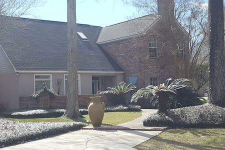 Mimi's Suite Life - Baton Rouge - Σπίτι