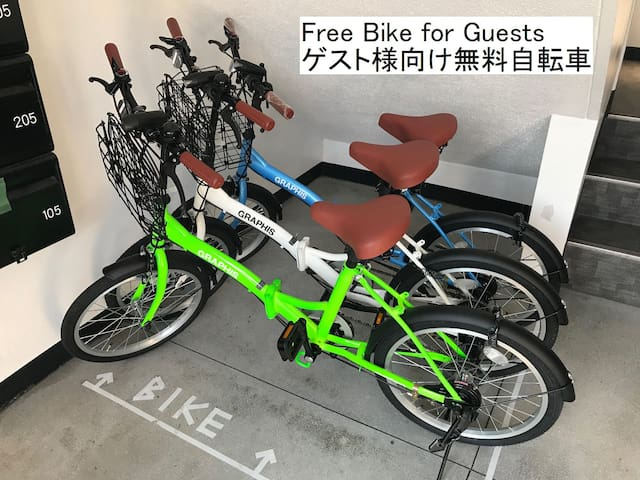 Free Bike for Guests