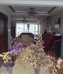 南湖国际高档住房 - Apartamento