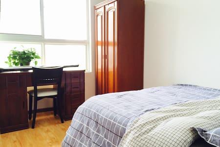 五道口/地铁13号线/大客厅/四居/夜景/古琴房/清北 - Pechino - Appartamento