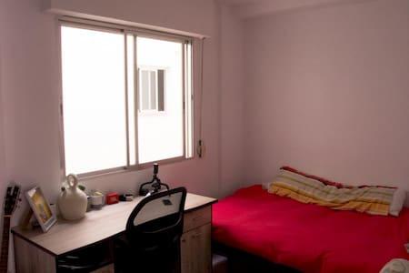 Dormitorio 1 - Room 1