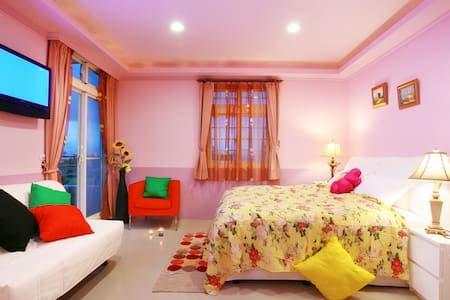 粉紅浪漫二人房 - Dongshan Township - Penzion (B&B)