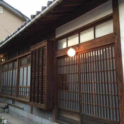 Shiomi House, Island Village Hostel - Kamijima