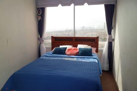 Habitacion confortable  para descansar y disfrutar