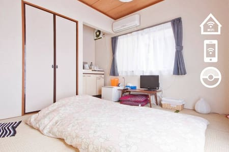 Private apartment near Shibuya Free pocket wifi - Meguro-ku