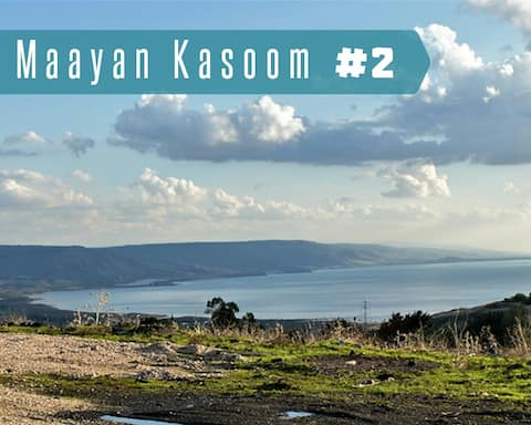 Maayan kasoom#2- Rooms next to the sea of galilee