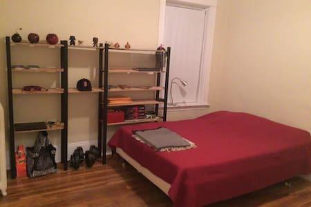 Allston Private Room - Boston