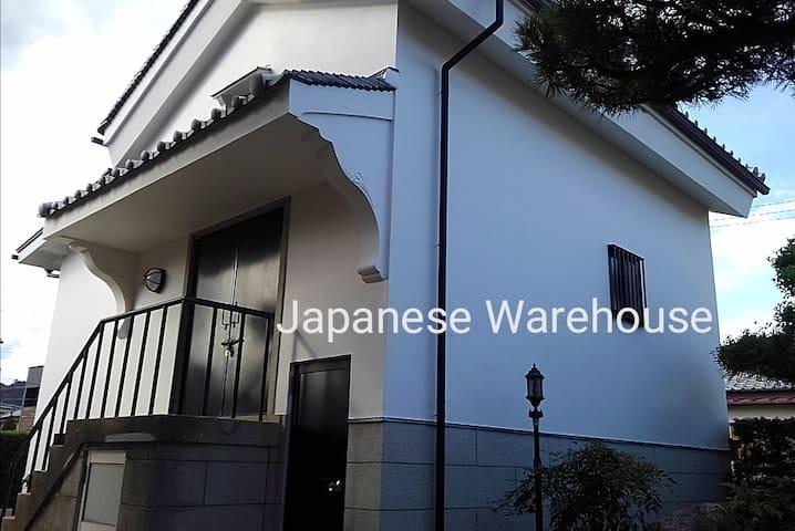くまの蔵inn Japanese Warehouse コンビニ徒歩1分 貸切