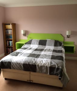 Spacious and comfortable - guaranteed a good sleep - South Gloucestershire - Haus