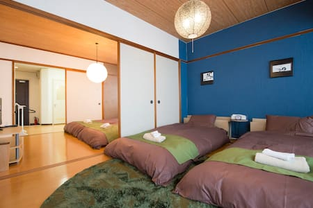Urban Two-Bedroom Retreat in Central Location #4 - Kanazawa-shi