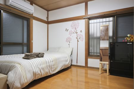 JR IKEBUKURO station and RIKKYO univ 5min by walk - Wohnung