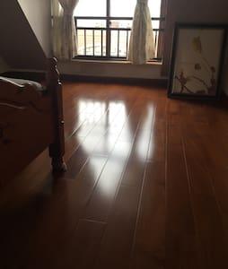 温馨,明亮,舒适 cozy  comfy convenient - Apartment