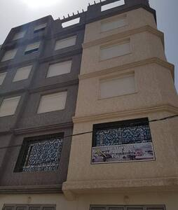 Mekkaoui location