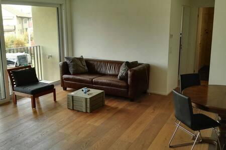 Neue moderne 2.5 Zimmer Wohnung