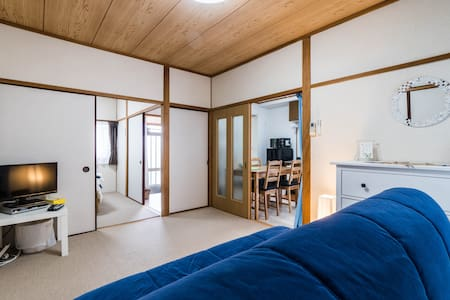 Private Spacious Apt-  Free portable wifi (OSAKA) - Suita - Apartament