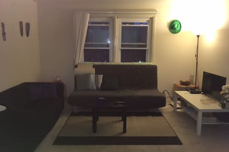 Individual room available for June-mid August - College Park - Lakás