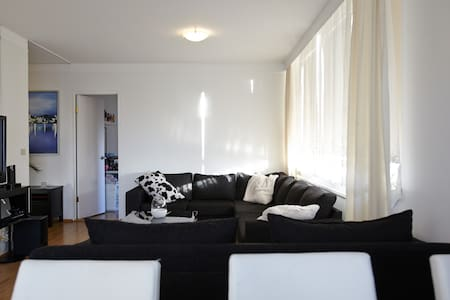 Cozy, Beautiful n Centrally Located - Kópavogur - Departamento