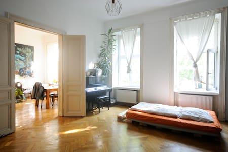 Bright, quiet and spacious room next to the center - Vienna - Apartmen