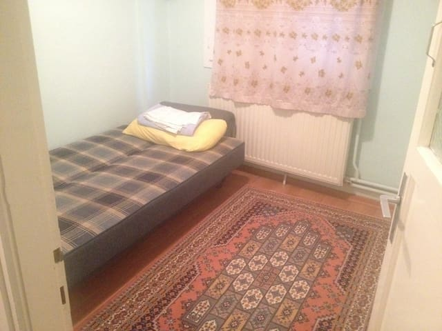 other room - Bornova - Apartment