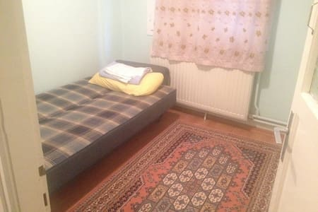 other room - Bornova - Appartement