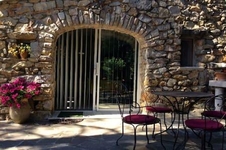Le cabanon Provençal - Saint-Marc-Jaumegarde - บ้าน