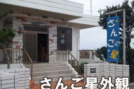 5LDK1棟貸切別荘タイプ - Ishigaki-shi