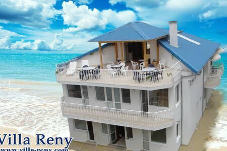 Villa Reny - гостевой дом   в 100 м. от моря. - Obzor - Konukevi