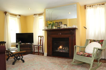 Firefly Cottage - Lancaster, PA - Adamstown - Dom