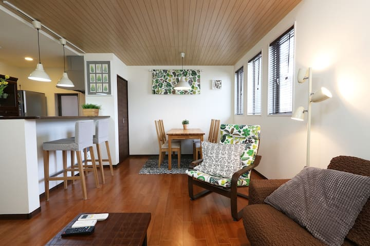 Modern Natural House 4BR/7beds - Toshima - House