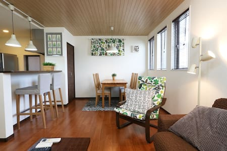 Modern Natural House 4BR/7beds - Toshima