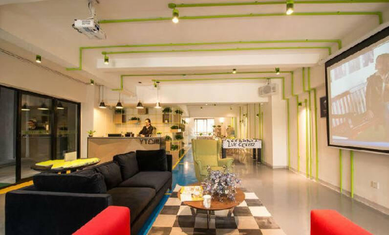 两室一厅娱乐式家庭小V - Suqian Shi