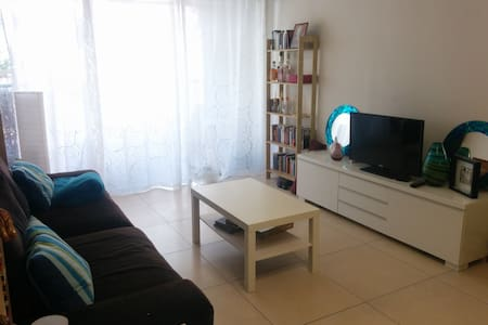 Central Raanna: 3 Bedrooms - Ra'anana - 公寓