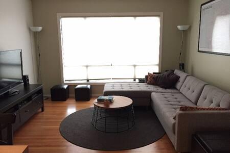 2 BR/1BA Bernal Heights Home - San Francisco - House