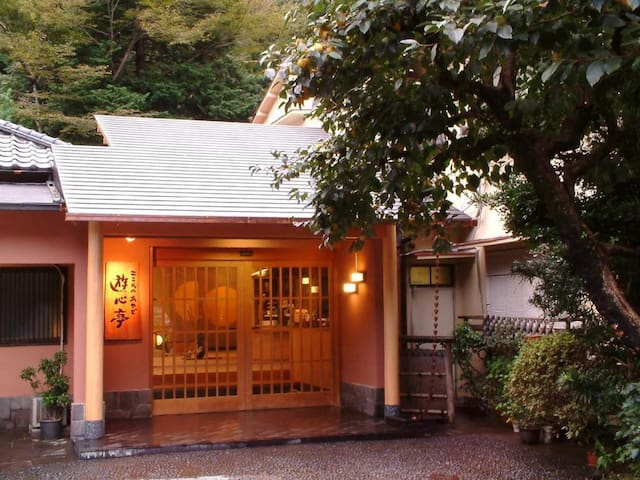 15 minutes on foot from Hakone Yumoto Station ★ Onsen, hospitality, Japanese style dishes【一般和室】
