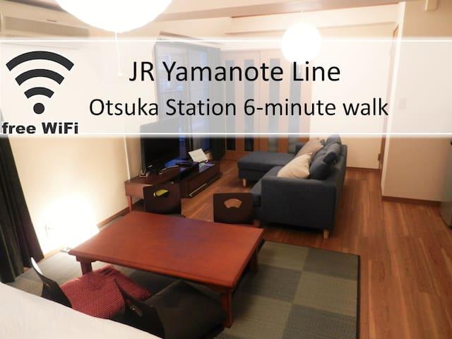 和Modern Japanese arge room TwoBedroom Otsuka 5 min - Toshima-ku