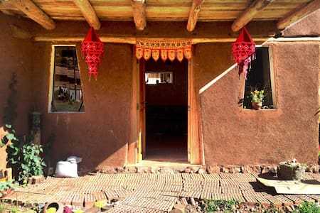 2 single beds room in peaceful Pisac country house - Hus