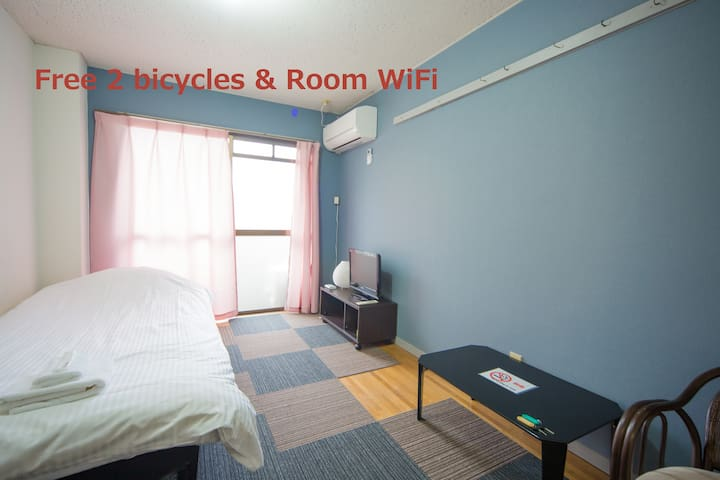 太秦201 near Subway and 嵐山 with Room WiFi & 2 Bike