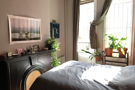 Cozy & Lush Sunny Apt in Brooklyn - Brooklyn - Apartment