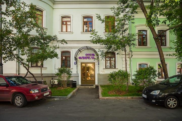 Уютный отель в центре города
