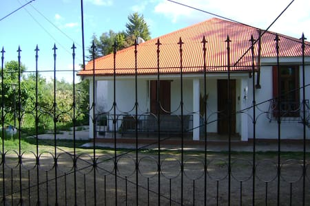 Jardin Secreto Russell Maipu - Maipú