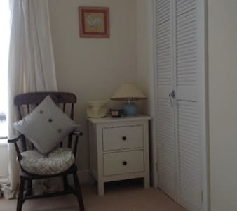 Cottage -open plan -twin room - Corpach