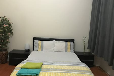 Double Bed Room close to citycentre