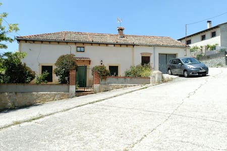 Lovely country house in Segovia - Villovela de Pirón - Casa