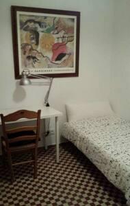 Single room privada - Cadice