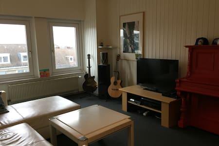 Gemütliches Zimmer in schöner Lage - Kassel - Apartment